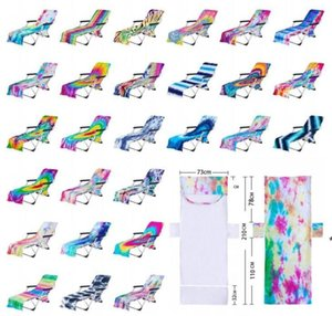 Tie Dye Beach Chair Cover with Side Pocket Colorful Chaise Lounge Towel Covers for Sun Lounger Pool Sunbathing Garden SEA SHIPPING HHC7572
