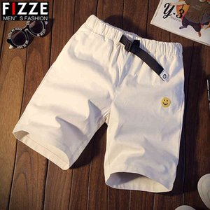 Full Marks Pants Man Repair The Body Shorts Student Leisure Time In Pants Pure Color Summer Sandy Beach Large Underpants