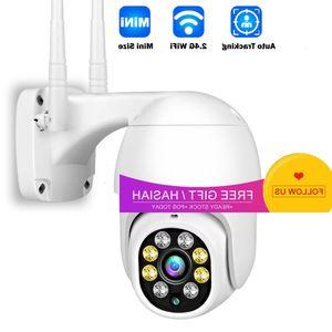 1080P HD IP Outdoor Smart Home Security CCTV WiFi Speed Dome Camera PTZ Onvif 2MP اللون للرؤية الليلية