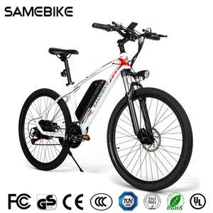 [США ЕС stock] Samebike My-SM26 Электрические велосипеды 350W 48V Мопед Максимальная скорость Скорость 30 км Assister Assist Range 26 дюймов Electric-Bike