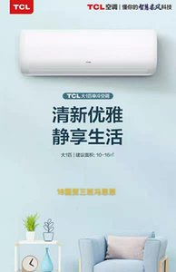 Frequency conversion air conditioner 1.5p wall mounted cooling and heating dual purpose household bedroom quiet smart home appliances