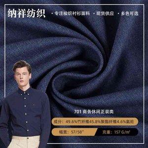 Fashion women's men's professional wear silk like twill elastic bamboo fiber ultra fine denier shirt fabric