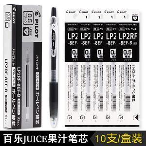 Pilot Japane Juice Pen Lp2rf-8ef Refill