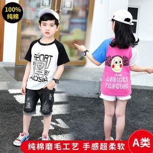 Summer children's short sleeve girls' cotton round neck boys' T-shirt backing shirtM0UK8A4W