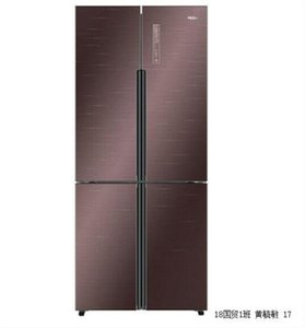 Haier 479 L cross open refrigerator BCD-479WDEY