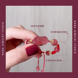 Benmingnian weaving red small Bracelet women's fortune transfer pearl hand rope Pink Crystal strawberry peach blossom