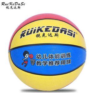 Ruikedas 4 kindergarten students train No. 5 children's gymnastics rubber basketball