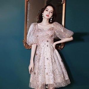 Ethnic Clothing Elegant Square Collar Sequins French Puff Sleeve Chiffon Evening Dress Cheongsam Back Zipper Prom Fomail Gown Vestidos De No