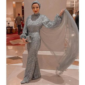 Glitter Jumpsuit Muslim Evening Dresses High Collar Long Sleeve Arabic Dubai Formal Wear Prom Gown Trouse Outfit