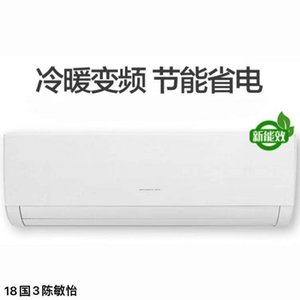 GREE air conditioner large 1 hanging machine, silent, energy efficient refrigeration , household intelligent heating and cooling frequency conversion