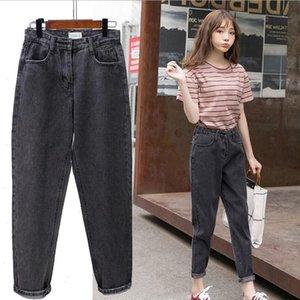 Spring Summer Black Jeans Women Jean Trendy Korean Style Simple All match Kawaii Harajuku Streetwear High Quality Womens Trousers