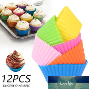 12Pcs Set Cake Mold Round Silicone Muffin Cup Cake Molds Kitchen Baking Cooking Accessories Cupcake Bakeware DIY Maker Tool