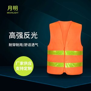 Reflective Clean sanitation workers traffic light warning clothing construction site vest