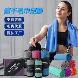 Bath Towel Portable Water Absorbent Double Side Veet Quick Drying Superfine Fiber Sports Towel