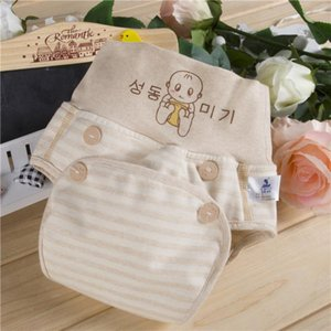 Cloth Diapers Born Baby Diaper Pants Cotton Breathable Washable High Waist Children Skirt