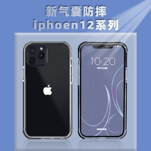 for It Is Suitable Apple Ihone12 Drop Proof Case, Pc Tpu + Tpe Two-color Shockproof Mobile Phone Case
