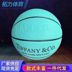 Pakistan guest bank 7 and No. 5 children's anti-skid basketball Pu soft leather sporting goods