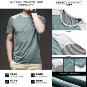 Luxury T-shirts Men's Short Summer Thin Round Neck Contrast Shirt Men's Fashion Half Sleeve T-shirt Simple Ice High Elastic Clothing