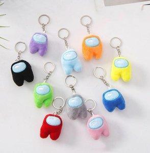 5 سنتيمتر أفخم سلاسل المفاتيح سلسلة بيننا لينة محشوة دمية kawaii plushies اللعب للأطفال peluche هدية عيد لطيف
