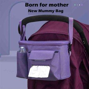 Mom Bag Baby Stroller Diaper Bags large capacity Storage bag on handle Hanging can hang or hopbos stroller Accessories 210907