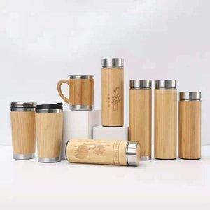 Бутылки с водой 17 унций 480 мл стока Нет минимальной изолированный Natrual Bamboo Cear Tumbler с инфузором фильтра
