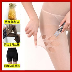 Men's and women's clothingParis letter ultra thin net red pineapple socks anti hook arbitrary cut silk stockings female velvet sexy lady pantyhose