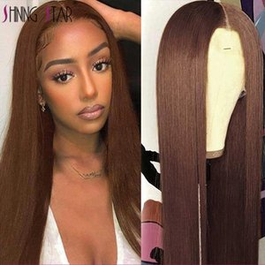 Perruques en dentelle Droite Front Perruque Os Cheveux humains Pour Femmes Brun Dark Brun Transparent Frontal Remy