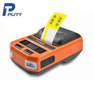 Printers Mini USB Bluetooth NFC PT-50DC Small Portable Printer Jewelry Price Tag, Barcode Tag Folder Label, Cable Label