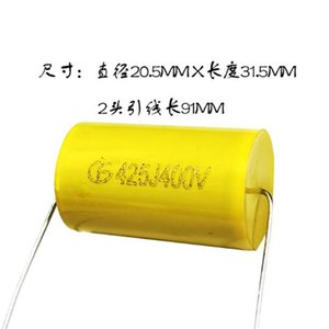 400V 425J Disinfection lamp capacitor 25*46mm