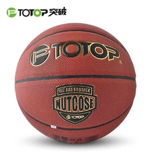 Breakthrough moisture absorption Pu No. 7 outdoor and indoor aerated basketball low