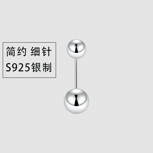 0.8 ultra fine rod Sterling Silver navel nail coated drill ball 925 Navel button sexy simple puncture jewelry