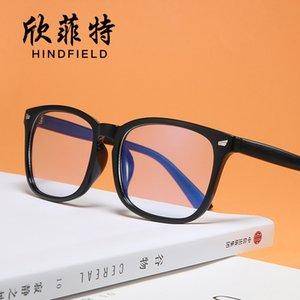 Blue Light Proof Glasses 8082 Women's Flat Lens Blue Computer Goggles Eye Frame Female Square