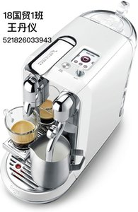 Pearl Whie Italian Capsule Coffee Machine,3 cup function,Milk foam system,Small kitchen appliances.