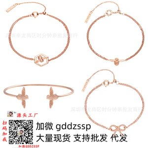 link Olivia Burton bracelet women's simple bee ob British niche jewelry gift DW
