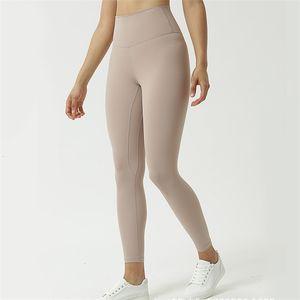 womens leggings Women Yoga Pants High Waist Stylist Leggings Gym Clothes Womens Pants Workout Leggings Lady Elastic Dancing design tights