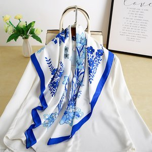 Big Square Scarf Women's Headscarf South Korea New Silk Scarf Travel Holiday Sun Protection Shawl 90 Square Scarf
