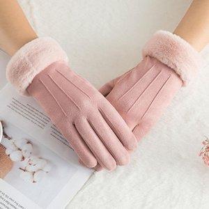 Five Fingers Gloves Fashion Women Winter Warm Mittens Glove