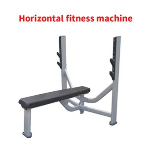 Weight Lifting Bed Bench Commercial Barbell Workout Flat Home Gym Arm Muscle Exercise Body Building Fitness Equipment Rack Indoor Multi-Function Strength Training