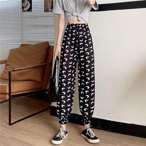 Ladies 5 Color Summer Cute Women Bloomers Anti-mosquito Sunscreen Loose Beam Feet High Waist Moon Printed Pants