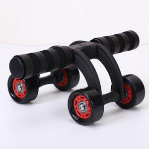 근육 운동 장비에 대 한 4 바퀴 복부 롤러 홈 실내 오피스 피트니스 아니 소음 740 z2