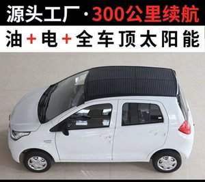 Boyang technology the new solar electric four-wheel off-road vehicle oil dual-use small storage battery adult household cars