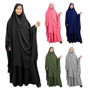 Ramadan Eid Mubarak 2pcs Sets Skirts Nida Bat Sleeve Arab Dress Maxi Abaya Hijab Kimono Long Vestidos Islamic Djellaba Robe Ethnic Clothing