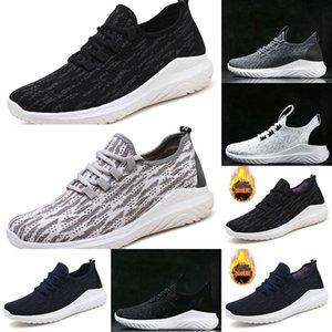 Casual shoes Leisure men's 2021 spring low top sports fashion cotton padded AOYE UK6P4KUU