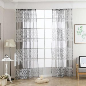 Curtain & Drapes Windows Splicing Clutch Grid Chinese Bedroom