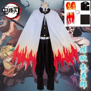 Blade Cos Clothes Purgatory Apricot Shoulang Killing Team Hefeng Subdues Ghost Wucai Cosply Clothing Man Cosplay costumes