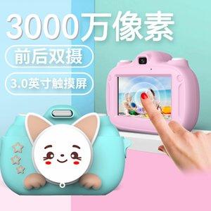 Mini cartoon digital camera baby toy birthday gift