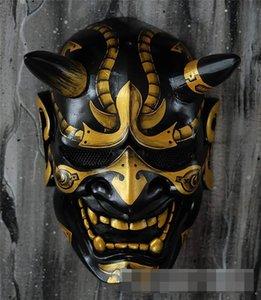 The Red Prajna mask horror unisex cosplay Japanese samurai swordsman mask Halloween costume party Free Size MJ745