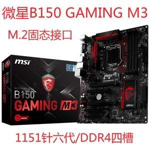 ASUS b150m-plus LGA 1151 pin CPU DDR3 motherboard compatible with DDR4 H1 orange