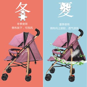 Multifunctional and practical Folding light baby umbrella car, anti collapse, shock absorption and ventilation stroller gloves