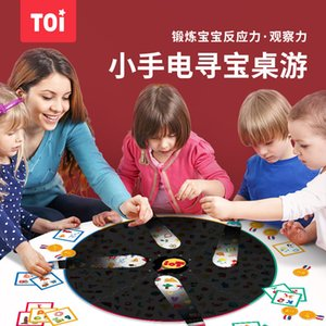 Toi Kindergarten Baby Intelligence Development Parent Child Interactive Toys Children's Puzzle Desktop Treasure Hunt Game Flashlight